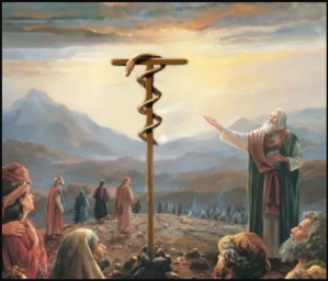 Moses Bible Staff Bronze Explained