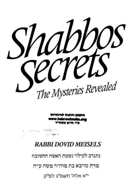 Shabbos Secrets Free eBook
