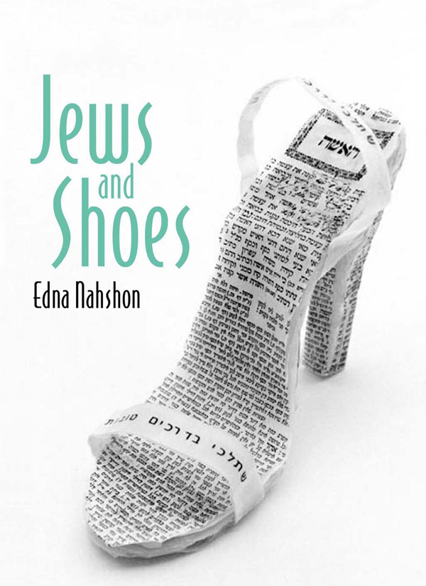 jews shoes kaballa marakina