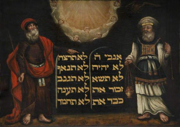 Moses and Aaron with the Tablets of the Law
