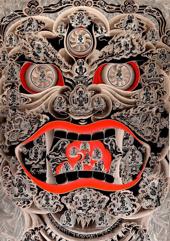 Kabballa Jewish Mysticism Tsimtsum Eyes without a face Japanese