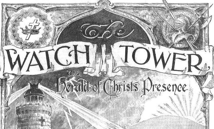 Jehovahs Witness Watchtower Magazine