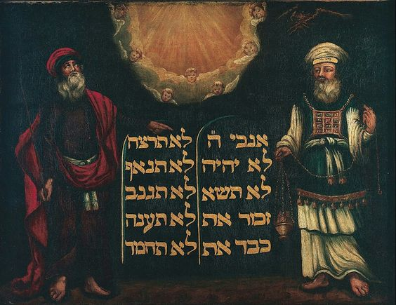 Moses Aaron Tablets Esoteric Exodus Tsimtsum